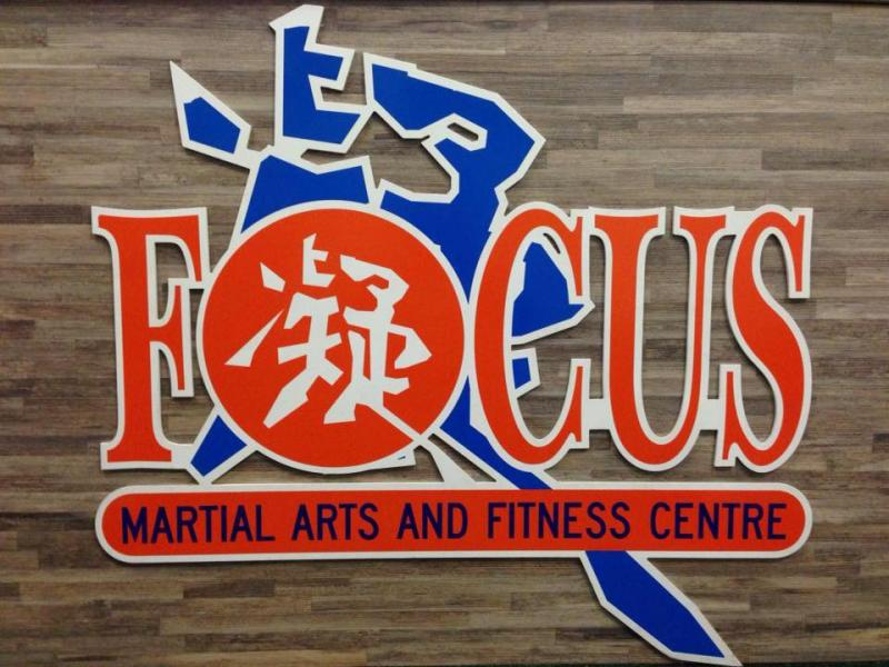 FOCUS MARTIAL ARTS & FITNESS CENTRE