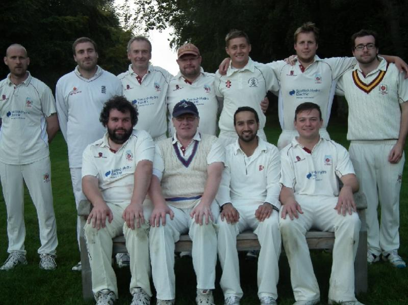 Forres St Lawrence Cricket Club